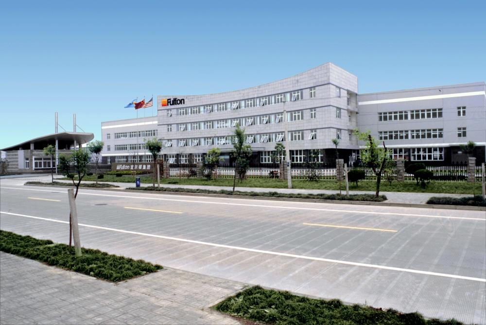 Fulton's China Facilities in Hangzhou