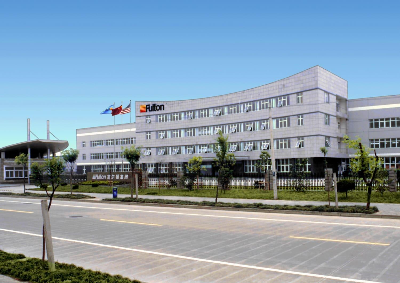 Fulton China, LLC